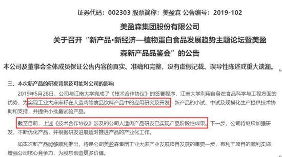 """酷吧彩票网注册登陆-日本要当头等强国,却被讥讽为""""四等国家""""!只因做了一件事!"""