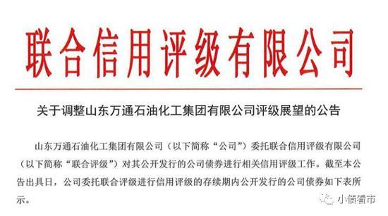 腾信国际平台app_高管增持排行榜 3股获增持超千万元