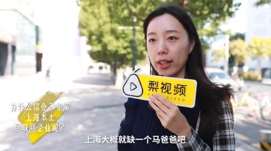 上海没互联网基因?杭州有阿里深