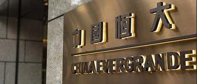 多家上市银行回应与恒大业务往来:风险可控