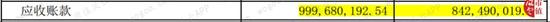 """新威尼斯人app在哪下载 - 第十五届""""振兴杯""""全国青年职业技能大赛落幕"""