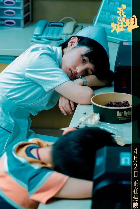 4月国产电影混战、《我的姐姐》泪目刷屏 背后是哪小飞龙阿东家上市公司?