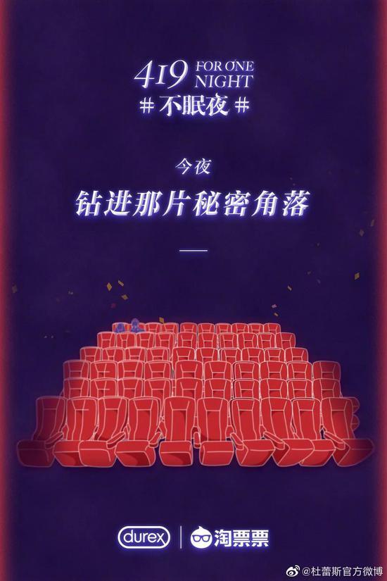 我是修改前的@淘票票海报