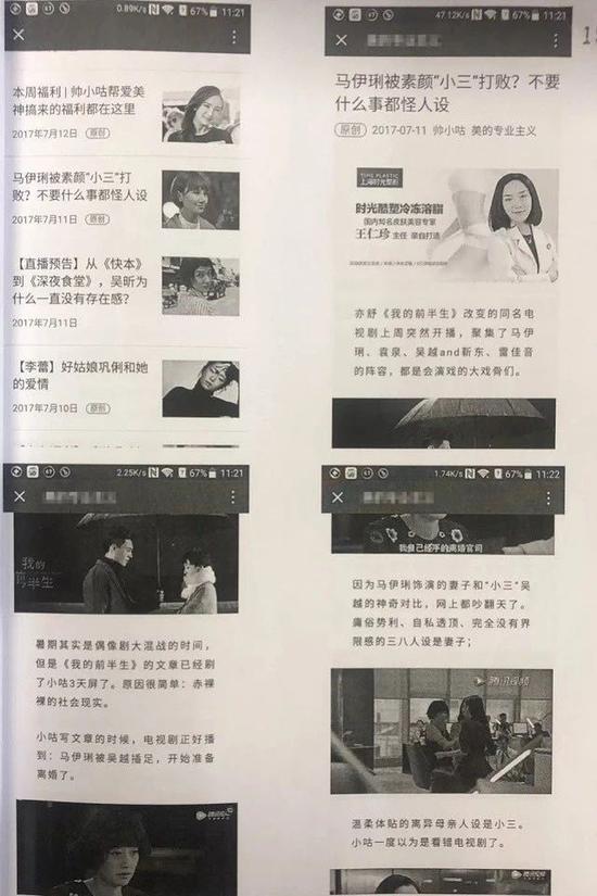 来源:中国青年报