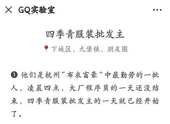 vinbet浩博首页 中欧基金管理有限公司 关于调整旗下部分基金在部分 销售机构定投业务起点金额的公告