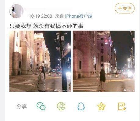 博亿堂pt老虎机安卓 被称为日本骄傲的她参加中国综艺猛圈粉