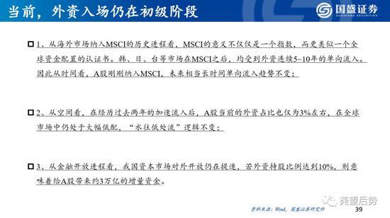 赌博起个霸气点网名|广州第一个业委会党支部在这个小区成立,填补城市基层党建空白