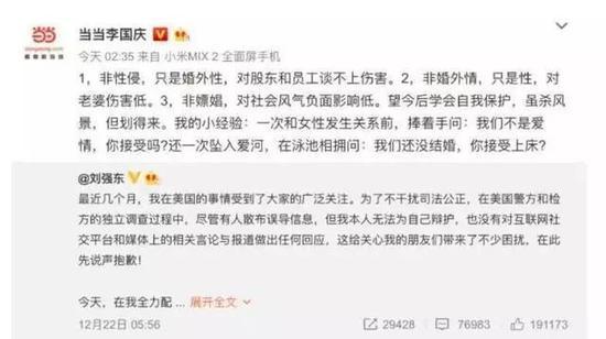 「凯旋娱乐场开户」北京金一文化发展股份有限公司 关于公司控股股东所持部分公司股份 将被司法拍卖的提示性公告