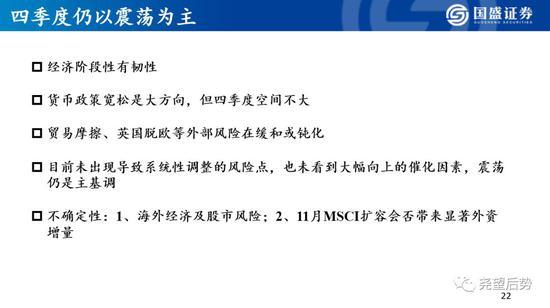 彩16在哪里可以下载-「IEM 上海站」Tyloo 0-2不敌NRG,NRG荣膺冠军!
