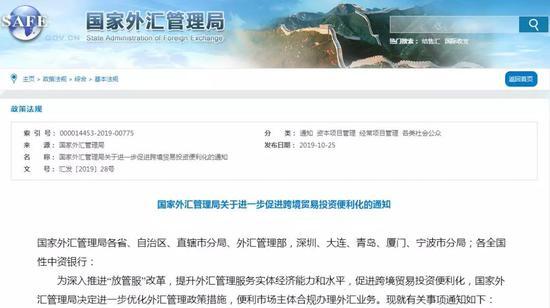美高梅游戏官网网址 银河期货:保税380燃料油期货有望建立中国基准价