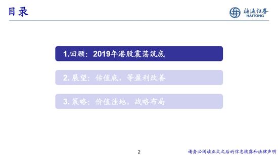 天津娱乐网址是多少 忠义智勇俱备的三国五大名将,除了关羽你还会想到谁?
