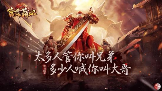 太子线上娱乐网,2019中国绿公司年会将于4月22日-24日在敦煌举行