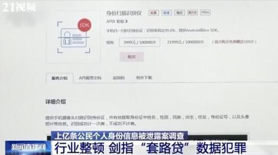 利达网址是多少-四川省启动性别平等地方性法规立法调研