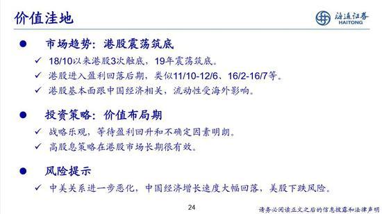 澳门银河604官网网站·北京降温择校热:全市取消特长生 海淀区多校划片
