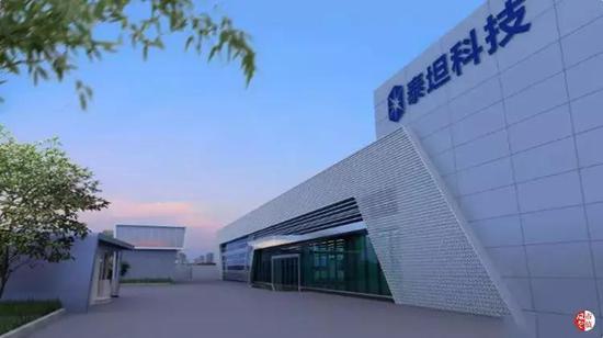 手机发短信送彩金·北京市场化债转股政策宣讲与项目对接会召开