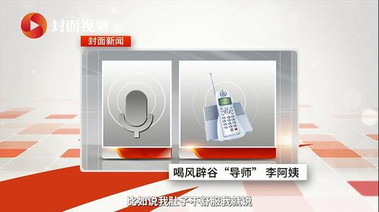 纪世娱乐app是什么意思 国内首部教师题材情景剧《教师的名义》新闻发布会在京举行