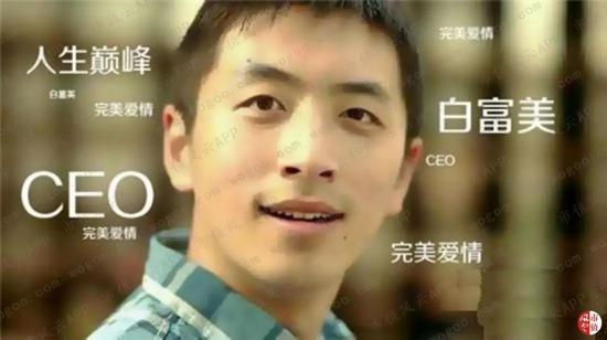 1号站娱乐平台直属·东西湖超高人气小区航天银湖湾 VS 长青西村?