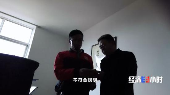 同花顺国际娱乐 浙江温岭环保局副大队长被撞殉职 两名嫌犯被刑拘