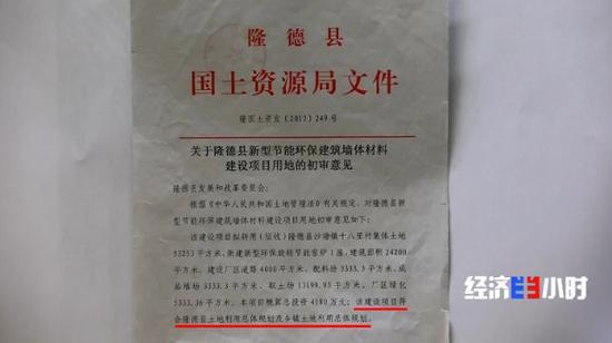 优博网上娱乐老虎机 安倍努力改善对华关系话音刚落 日又渲染中国威胁