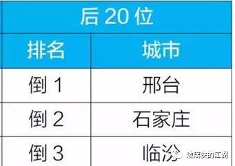 下载就送彩金的棋牌app - 日本工程师研发出鸭子机器人,可帮稻田除杂草和虫害