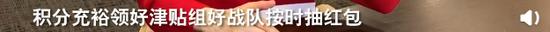 """bwin必赢亚洲07 飞驰的火车上,病危男孩被陌生人""""劫""""走!故事后续来了,太戳心……"""