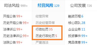 永利ylapp官方下载苹果 - 操纵凤形股份期间遇熔断 江卫东巨亏5100万再领罚单