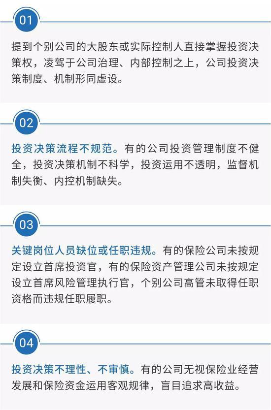 熊猫娱乐平台稳定性·人民网:今天 我们为何还要高唱《义勇军进行曲》