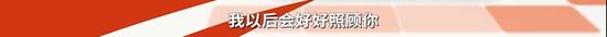 www.m8v.com·旧房取暖有新招