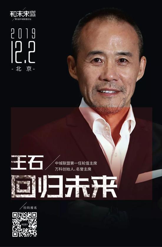 博马23499-快乐网投-中国平安姚波:派息稳定增长 会把股东回报做的更好