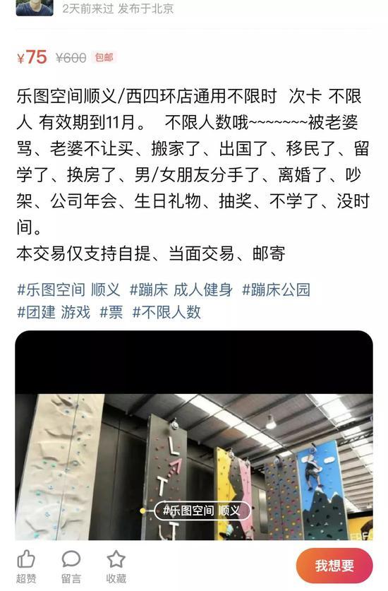 帝豪娱乐app代理 - 变速箱不输本田,隔音像君威,油耗4毛多,宝骏新车7万上市