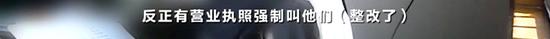 """北京pk10平安彩票网 """"新乡贤""""""""新农人""""""""兴乡事业者"""",他们在上海乡村要搞什么事"""