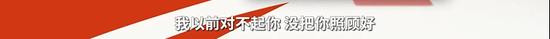 凯利客户端,6月至今香港私隐公署共接2683宗起底个案 5人被捕