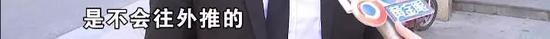 大西洋线上投注·河北廊坊市委常委詹晓阳兼任三河市委书记(图)