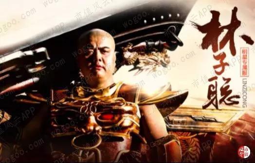 「manbetx万博外围怎么玩」皇帝专业户最怕王熙凤,62岁老炮儿把真人秀玩到家!