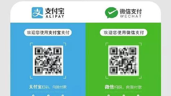如今,使用微信、支付宝扫码付款已经成为生活的常态。