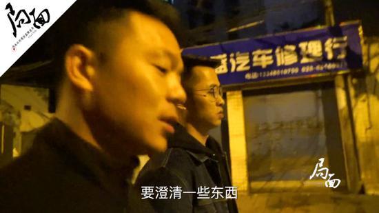 深夜自证清白无果 车主与记者离开交管局
