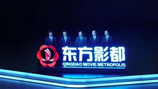 东方影都启动仪式上,孙宏斌站在最边上。来源:被访者供图