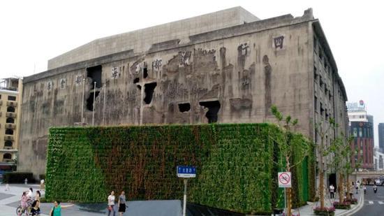 ▲上海四行倉庫抗戰紀念館
