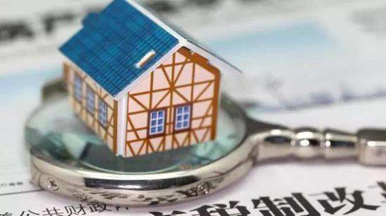 出台房地产税须注意税负转嫁问题