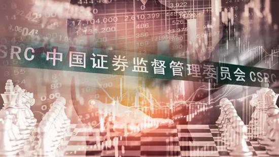 股市的场外配资.证监会重申重点风险处置 资本市场14大重点任务出炉