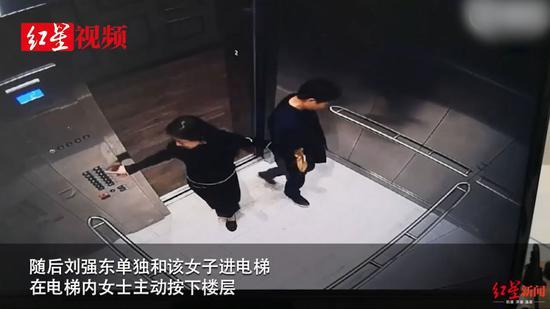 明州案完整视频:女方坐刘强东身