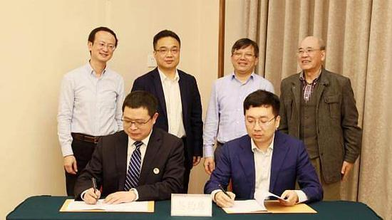 杭州市互联网公证处与杭州趣链科技有限公司签署战略合作协议
