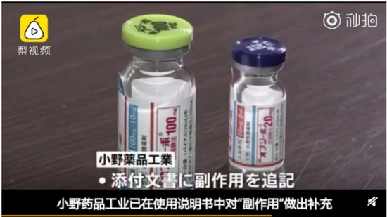日本明星抗癌药被曝重大副作用 11患者用后脑部发病