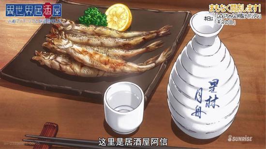 一边吃鱼一边讨论这种话题,不要太爽