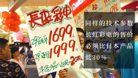"""倪润峰的""""30%生死线"""",一直是中国品牌与国际品牌竞争的不二法门。"""