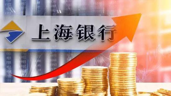 上海银行遭家电巨头TCL举牌 持股增至5%