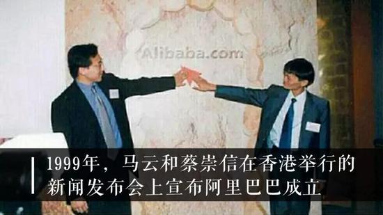 """吴晓波:马云到底是不是""""外星人"""""""