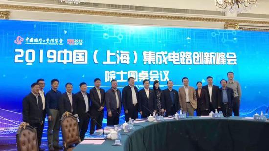 中国集成电路技术路线图将制定 牵头的为何是上海?