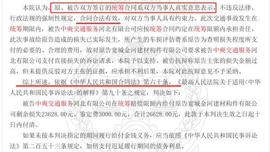 新宝6是哪个娱乐平台-被责令辞去全国人大代表职务的两名将军职务曝光