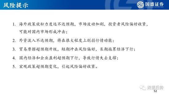 """黑彩怎么能赢 - 勇士队主帅不愿评价莫雷事件 是""""懦夫""""吗"""